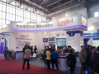 2016 China Refrigeration Exhibition In Beijing